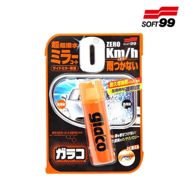 소프트99 글라코 미러코트제로 40ml (G-65) 사이드미러 코팅제