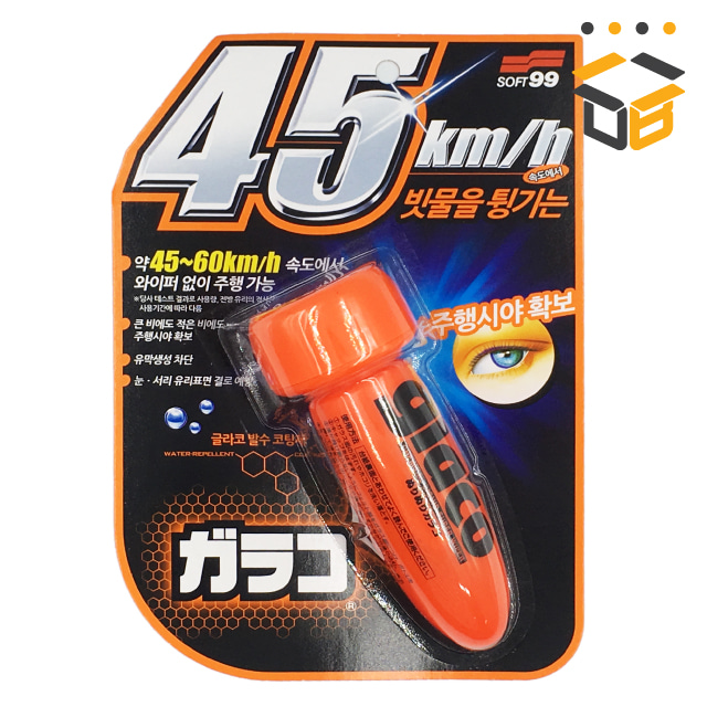 소프트99 글라코 유리 발수코팅제 45km(G-97)