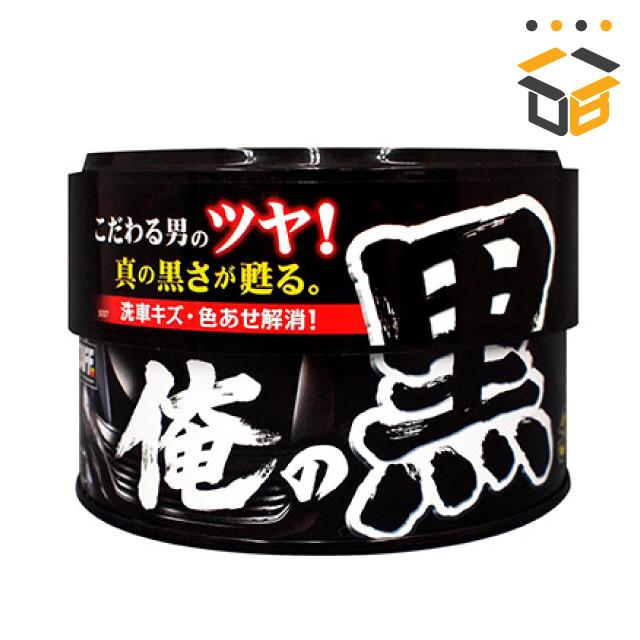프로스태프 흑광 고체왁스 200g 검정/어두운색 전용왁스
