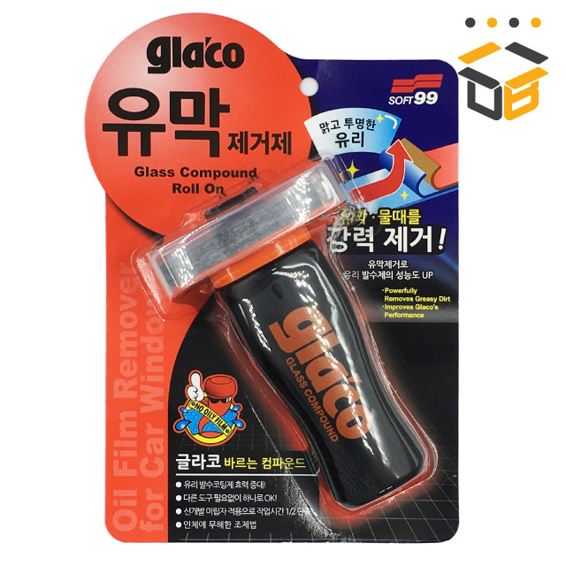 소프트99 글라코 막대형 유막제거제 글라스 컴파운드