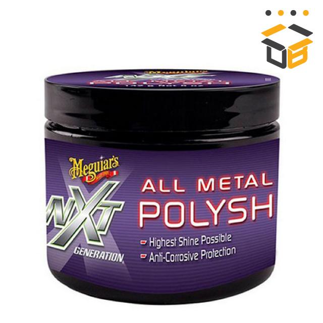 맥과이어스 NXT 메탈 폴리쉬 G13005