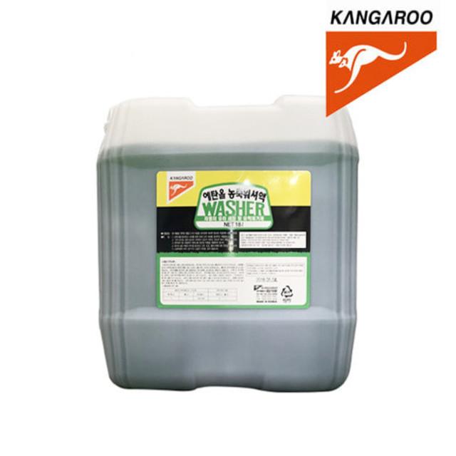 캉가루 에탄올 고농축 워셔액 18L 말통